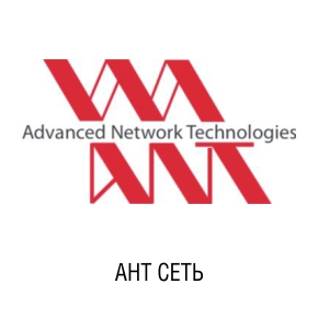Advanced Network Technologies